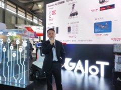 创新科技盛宴!日海智能MWC19上海展台三大亮点闪耀会场