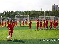 深圳幼儿园毕业照变身中国女足 最萌粉丝团来啦!