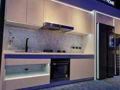 冰箱守护健康、空调主动感知 海尔万科智慧家庭体验中心开放