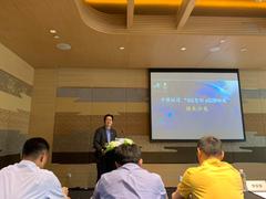 中国联通×果通科技:让5G智联,eSIM赋能