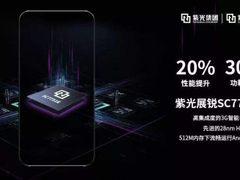 全球数十亿人首次触网的背后是这家中国芯片企业