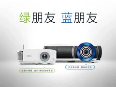 BenQ DLP投影机连续10年全球市占第一