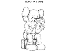 荣耀又要搞事情?与KAWS合作定制荣耀 9X 必须买!