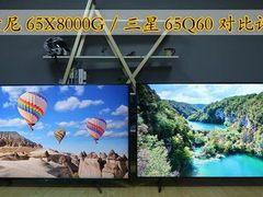 同属入门级电视 为什么索尼X8000G比三星Q60更值得买?