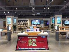皓丽会议平板协助中国电信构建智慧营业厅