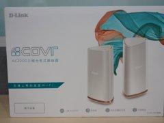大房子覆盖新思路 D-LINK COVR-2202三频Mesh路由器