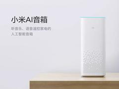 FBee Inside智芯优选再添AIoT新技能 无缝接入小爱音箱
