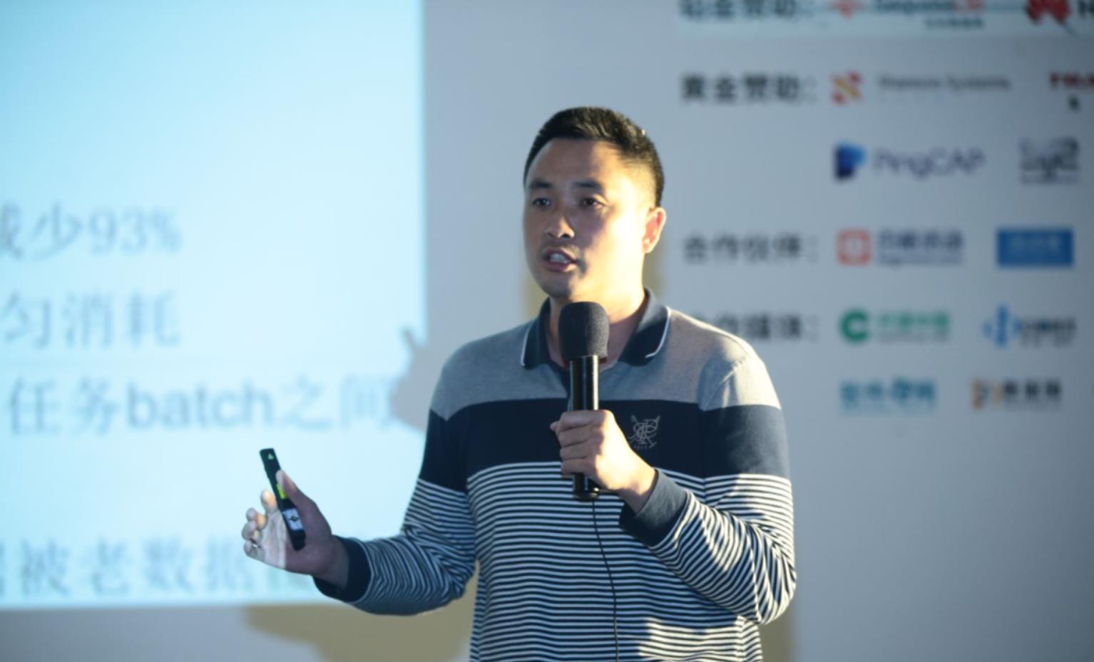 DTCC 干货 | 腾讯营销数据平台