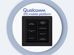 高通推出入门级芯片组骁龙215 性能提升50%