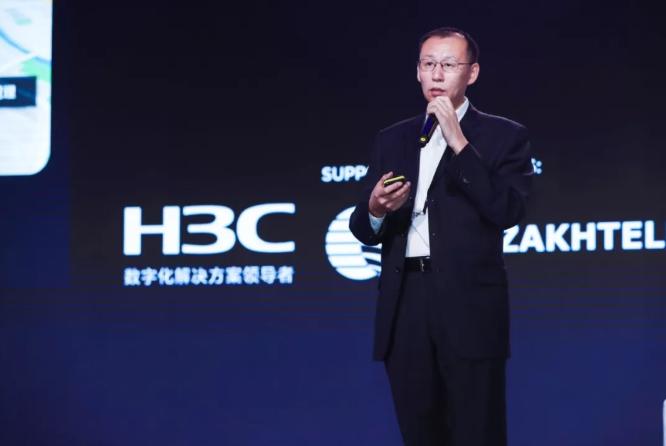 MWC19上海:新华三物联网发力三大场景