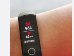 荣耀手环5健康功能全面升级,心率、睡眠外新增血氧检测