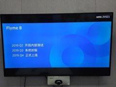 """实锤! 魅族Flyme8首次曝光 """"煤油""""表示十分期待"""