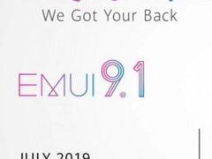 华为再添5款机型升级EMUI 9.1系统,5项黑科技功能获得就在7月!