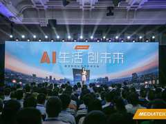 为AIoT赋能 联发科技AI合作伙伴大会专访