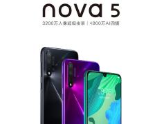 易烊千玺的自拍杀手锏,华为nova 5今日开启预售!