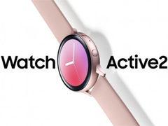 不止三星Note 10 粉色三星Active Watch 2也将一起亮相