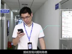 锐捷RIIL,用高效网络与生命赛跑,服务健康中国