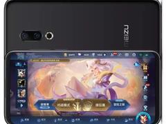 玩手机游戏体验升级!骁龙855 Plus强化双单元性能