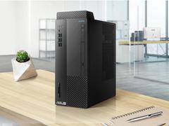 小而精悍 华硕商用D641MD台式电脑稳定耐用 安心之选