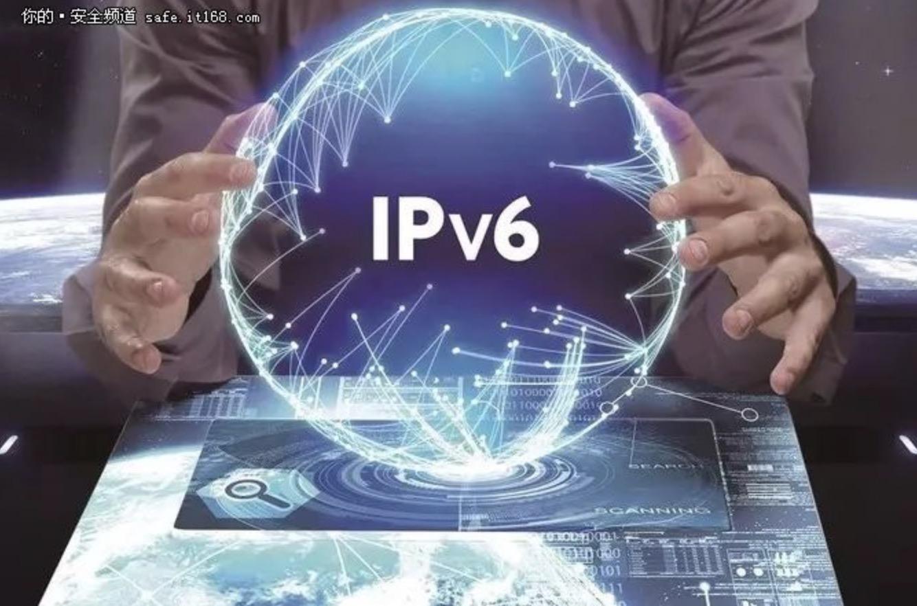 《中国IPv6发展状况》白皮书发布