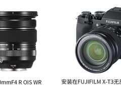 富士推出XF 16-80mm F4 R OIS WR镜头,身材小巧还耐冻!