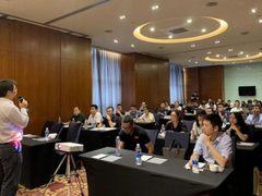 首个西南区合作伙伴会议成功召开 华云数据打造合作共赢生态圈