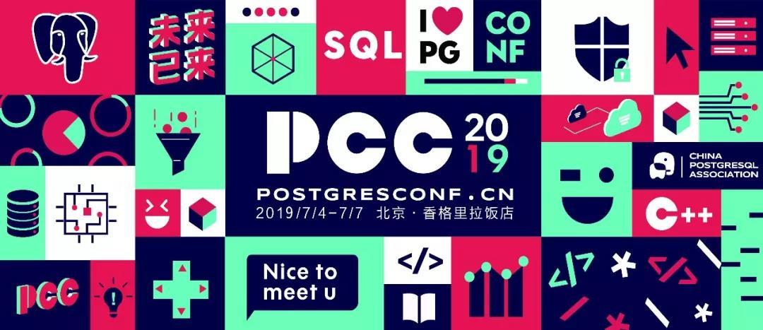 【PPT 下载,来了!】PCC2019大会精彩回顾