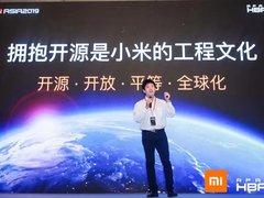小米主办HBaseCon亚洲峰会 邀全球互联网公司共议开源生态