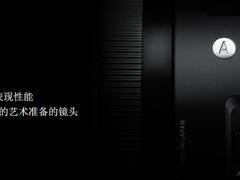 索尼E卡口适马镜头用户注意啦!您的镜头即将升级!