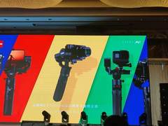 Vlog博主新装备 智云云鹤M2正式发布