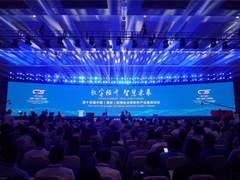 荣泽科技实力亮相2019中国(南京)软博会