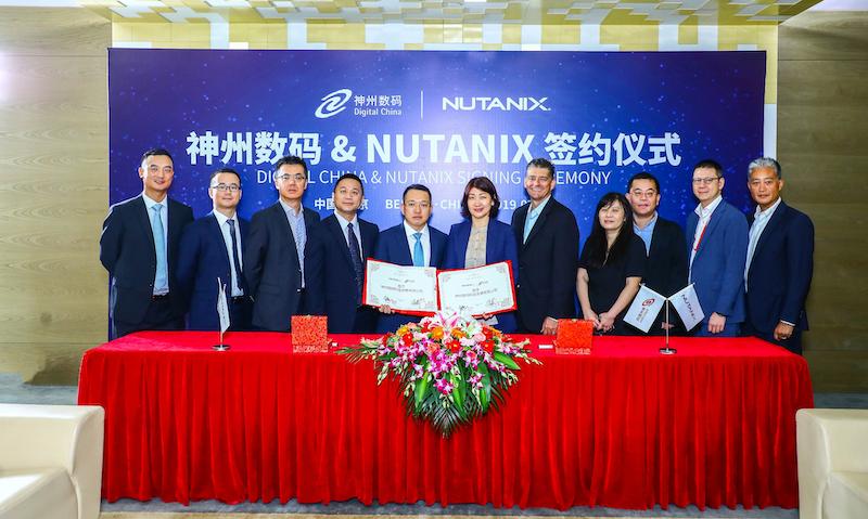 携手神州数码,Nutanix加大对中国市场投入