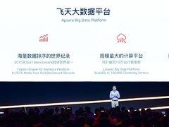 解决数字化、智能化核心难题,阿里云飞天大数据平台已服务数万企业