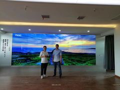 AOC拼接屏案例:重庆新仙农业指挥大厅音视频综合解决方案