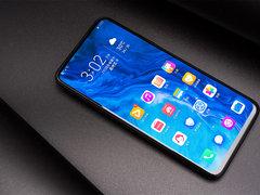 荣耀9X本月30日正式发售 1399元打造极具竞争力的产品
