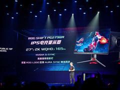 ROG显示器凭借那些条件成为众多游戏玩家的首选?