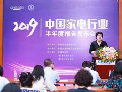 首份2019半年度家电报告权威发布苏宁占比22.4%再居第一