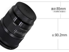 大师级人像风光镜头:适马ART 24mm F1.4售价4899元!