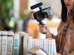 索尼AX60摄像机 让你轻松变身Vlog达人