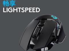罗技G502 LIGHTSPEED  淘宝官方旗舰店促销价1099