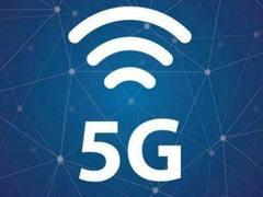 再次攻克5G难点:电信、华为实现5G多隔断场景体验