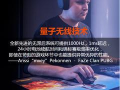赛睿rival650无线游戏鼠标天猫官方旗舰店促销价899