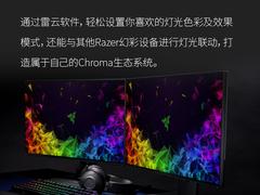 雷蛇 曼巴眼镜蛇精英版淘宝官方旗舰店促销价349