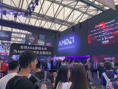 七彩虹加入AMD DIY小联盟 CVN X570主板亮相2019CJ