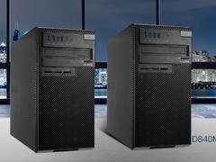 专业高效 稳重可靠 华硕商用D840MA台式电脑助力一站式办公