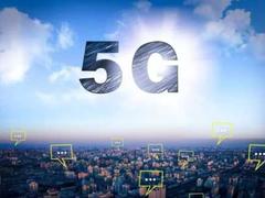 每月流量100G! 联通5G体验方案公布