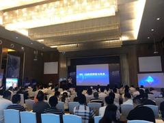 """""""步履不停,不忘初心"""" NEC教育投影机在山城重庆华丽绽放!"""