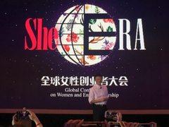 """""""没有女性,就没有阿里巴巴"""",马云将出席全球女性创业者大会"""