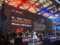 西部数据旗下游戏品牌WD_BLACK亮相2019 ChinaJoy