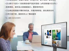 飞利浦商用显示器带来虚拟现实视讯解决方案